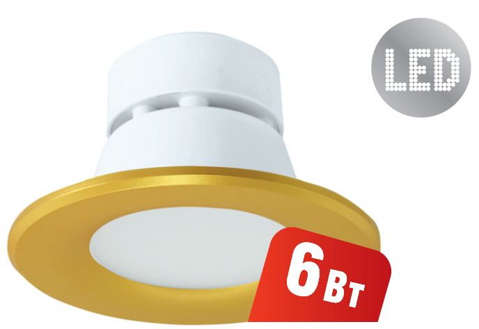NDL-P1-6W-840-GD-LED 94-835